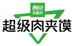 上海爱一特餐饮有限公司