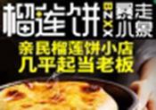 北京饭一萌科技有限公司