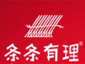 徽翔国际管理咨询(北京)有限公司
