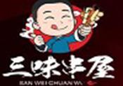 山东恒中餐饮管理有限公司