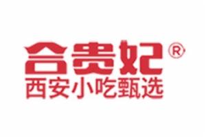 宜兴市合悦贵妃餐饮管理有限公司