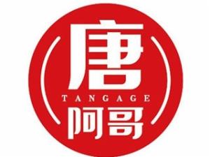 山东贵臻百川餐饮管理咨询有限公司