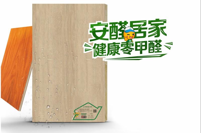 精材艺匠家装木板,一个值得信赖的好板材品牌(图)_3