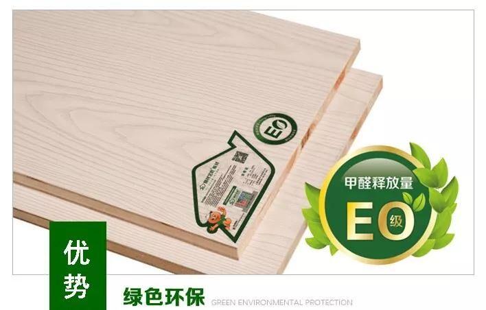 精材艺匠家装木板,一个值得信赖的好板材品牌(图)_4