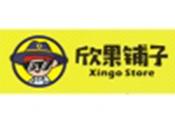 广州韩之素国际贸易有限公司