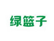 安徽绿篮子超市有限责任公司