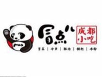 天津观澜酒店管理有限公司