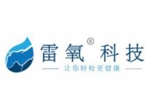 上海雷氧企业发展有限公司