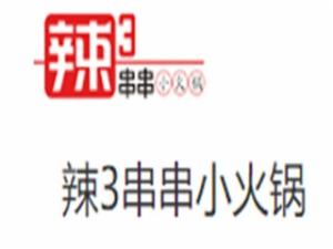 四川百花盛世品牌管理有限公司
