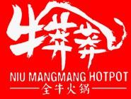 四川省成都市牛莽莽餐饮管理有限公司