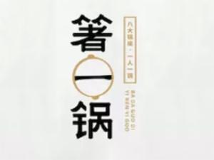 杭州都可生物科技连锁有限公司