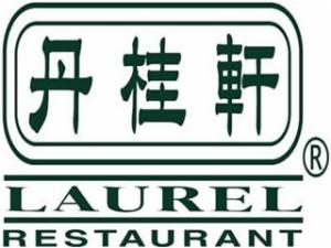 广州丹桂轩餐饮有限公司