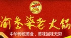 重庆叁柒餐饮管理有限公司
