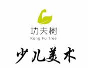 廣州市金亶徠職業技能培訓有限公司