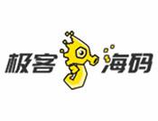 北京极客海码教育科技有限公司