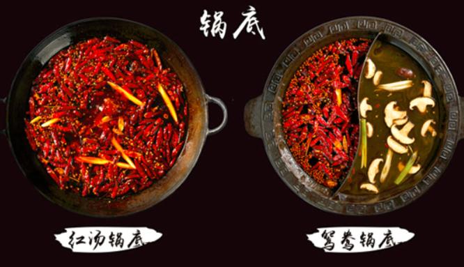 重庆老五一火锅加盟_4