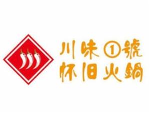 南京川味餐饮管理有限公司