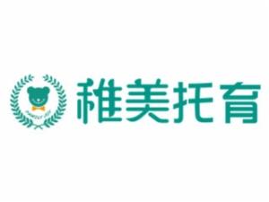 杭州宝天婴幼儿早教有限公司