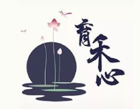 北京志博天地人和教育咨询有限公司