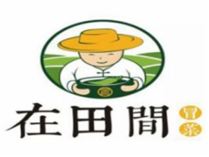 上海在田间餐饮管理有限公司