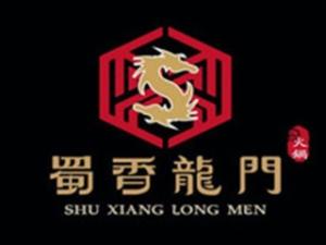南京少城餐饮管理有限公司