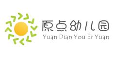 北京原点教育科技有限公司