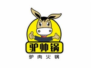 山东登玉堂餐饮管理咨询有限公司