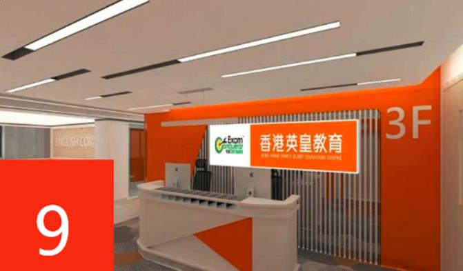 香港英皇教育加盟_1