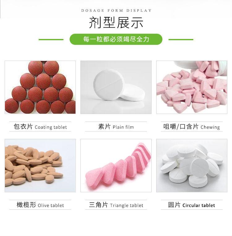 沙棘软胶囊代加工_沙棘凝胶糖果OEM_功能性食品贴牌_济南健之源_2