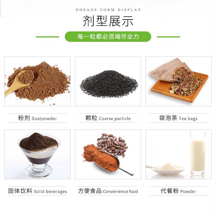 沙棘软胶囊代加工_沙棘凝胶糖果OEM_功能性食品贴牌_济南健之源_3