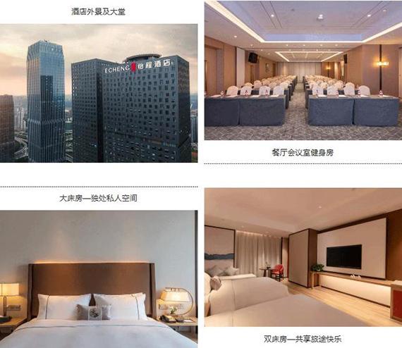 新店开业,东呈国际9月新开业酒店期(图)_1
