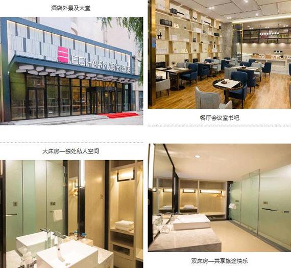 新店开业,东呈国际9月新开业酒店期(图)_2