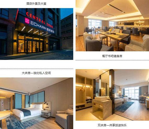 新店开业,东呈国际9月新开业酒店期(图)_3
