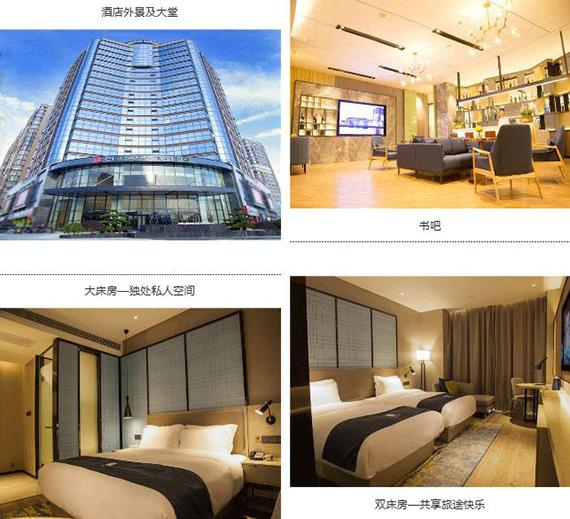 新店开业,东呈国际9月新开业酒店期(图)_5