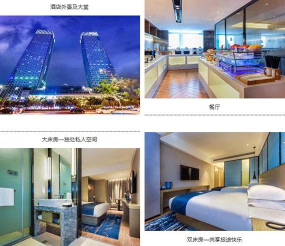 新店开业,东呈国际9月新开业酒店期(图)_6