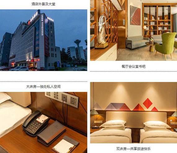 新店开业,东呈国际9月新开业酒店期(图)_10