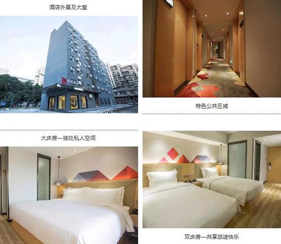 新店开业,东呈国际9月新开业酒店期(图)_12
