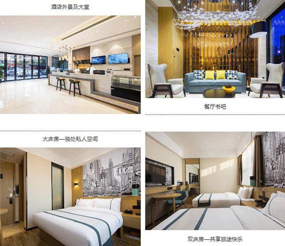 新店开业,东呈国际9月新开业酒店期(图)_13
