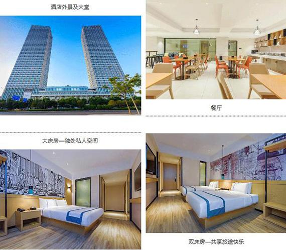 新店开业,东呈国际9月新开业酒店期(图)_18