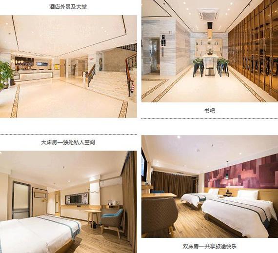 新店开业,东呈国际9月新开业酒店期(图)_19