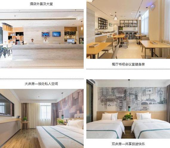 新店开业,东呈国际9月新开业酒店期(图)_20