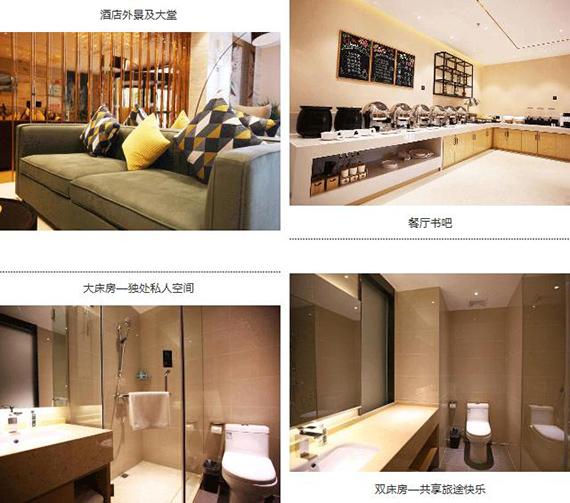 新店开业,东呈国际9月新开业酒店期(图)_22