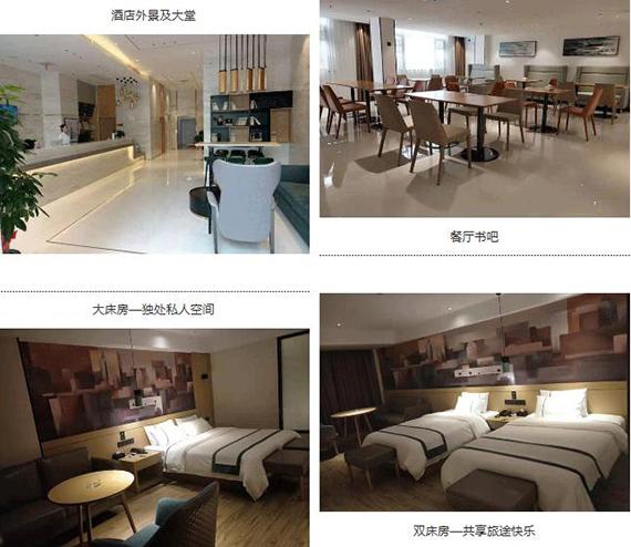 新店开业,东呈国际9月新开业酒店期(图)_24