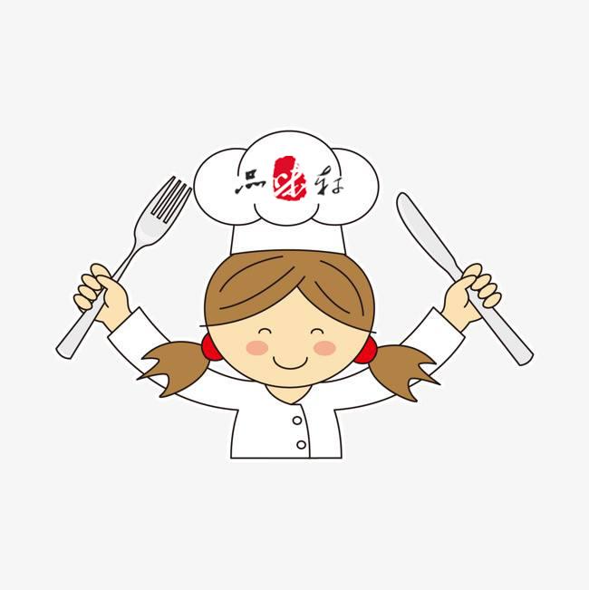 品味轩餐饮培训