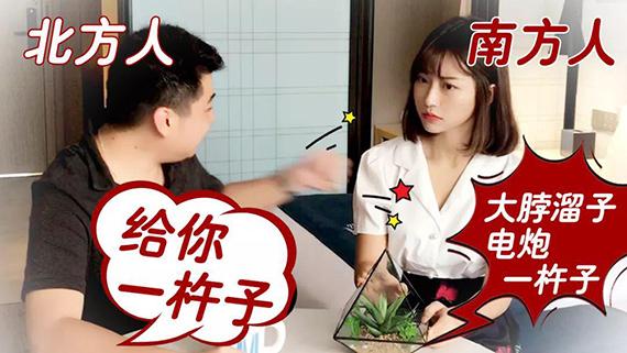 宜尚酒店9月荐店,这地方贼多!!!(图)_4