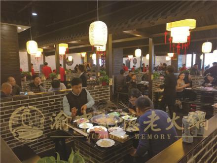 重庆火锅加盟排名哪家好?服务周到且火的品牌(图)_3