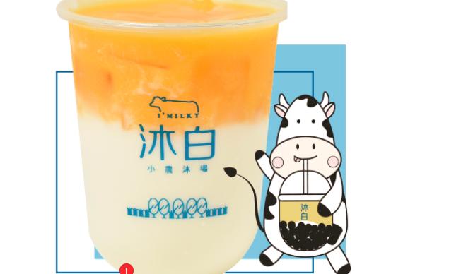 沐白奶茶加盟_1
