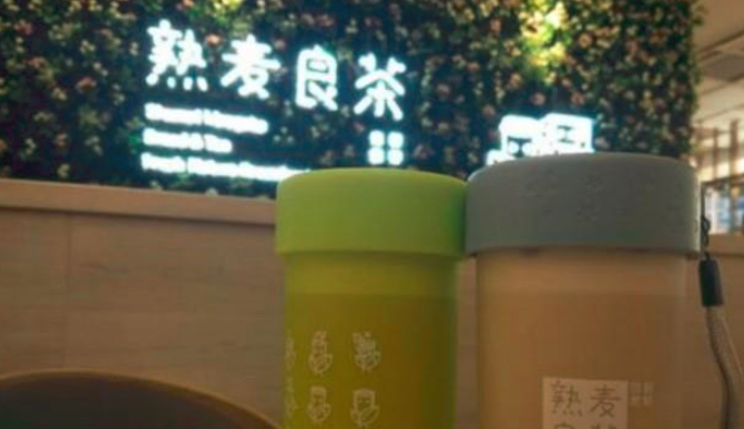 熟麦良茶加盟_4