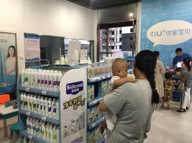 母婴店加盟如何选择?优家宝贝店主鲁超:完善专业的服务体系重要(图)_5