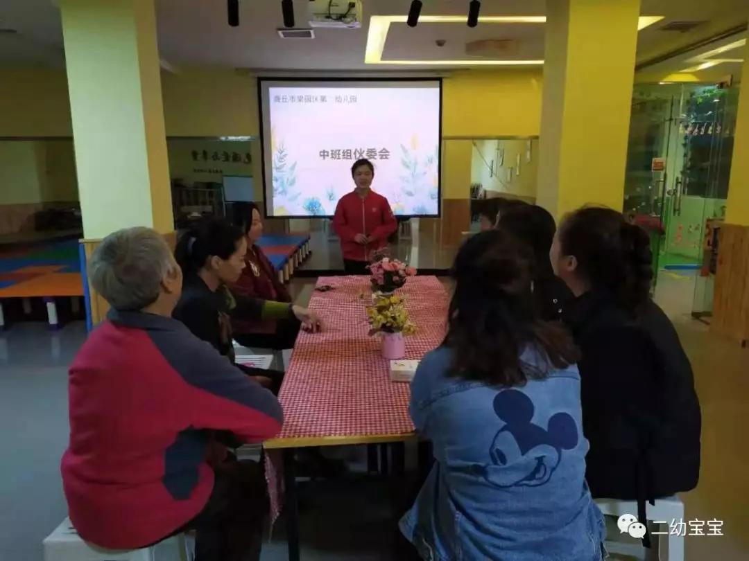 践行露荷STAR教育理念商丘市梁园区第二幼儿园品餐会备受好评_2